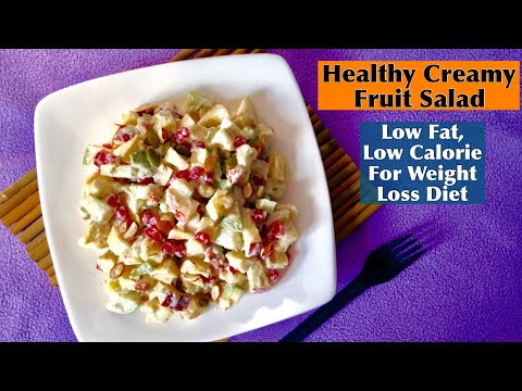 Low Fat Creamy Fruit Salad Recipe | How to make Healthy Low Calorie Fruit Salad At Home