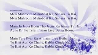 Tu Kisi aur Ko Chahe, Kabhi Khuda Na Kare