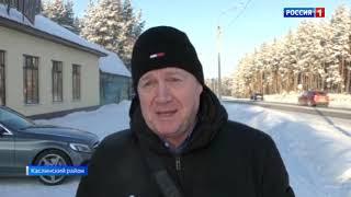 На Урале из-за аварии в - 30°C едва не замерзли 16 человек
