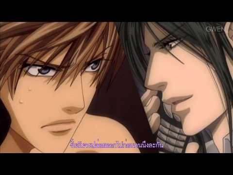 loveprize in viewfinder amv Read your favorite manga scans and scanlations online at manga reader read manga online, absolutely free and updated daily.