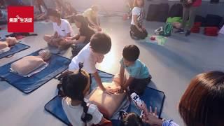 藝人網紅、民眾參與急救訓練,千人學做CPR+AED宛如大型嘉年華!