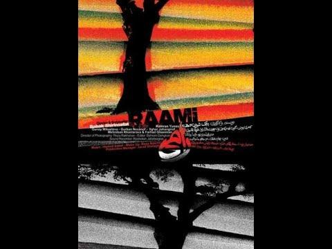 Raami - رامی