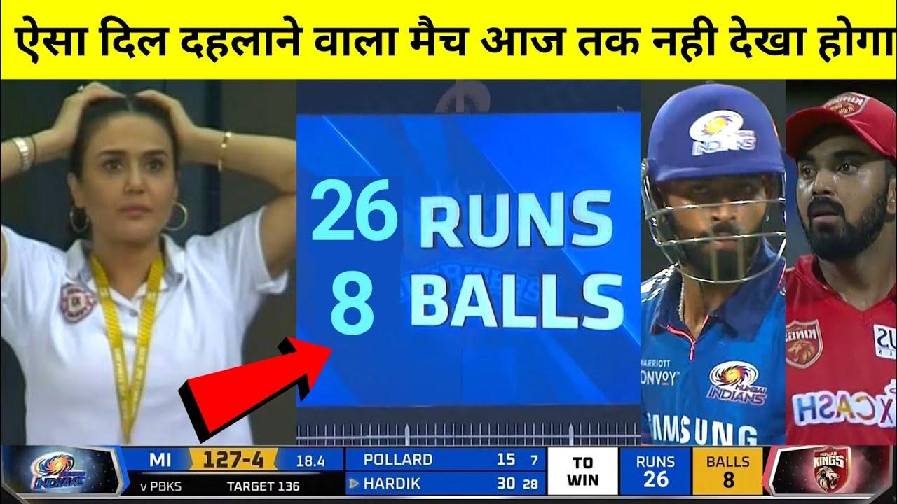 Download Mumbai Indians vs Punjab Kings Full Match Highlights, MI VS PBKS FULL HIGHLIGHT, HARDIK PANDYA