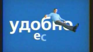 видео МДМ Банк - информация о банке, условия кредитов и вкладов