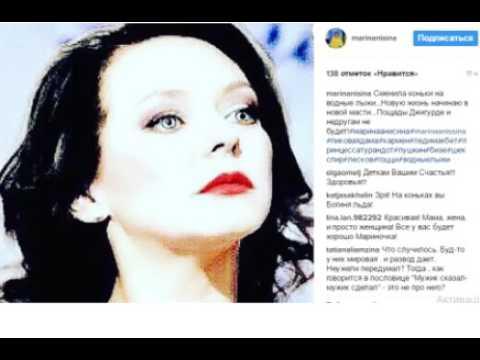 Поклонники в восторге Марина Анисина изменилась до неузнаваемости фото