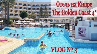 видео берегов отели