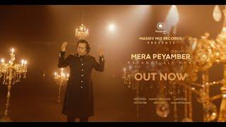Mera Payamber - Rafaqat Ali Khan | Latest Hit Kalam 2020 | Massive Mix Records