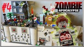 LEGO Самоделка - Зомби Апокалипсис #4 / LEGO Zombie Apocalipsis MOC