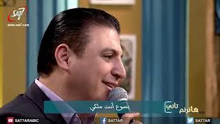 ترنمية غني غني - زياد شحاده - برنامج هنرنم تاني - سات 7