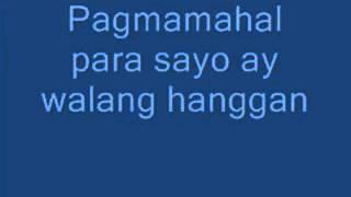 Repeat youtube video Kailan man  Lyrics