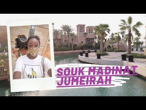SOUK MADINAT JUMEIRAH || BURJ AL ARAB||KITE BEACH ||The Littlesilver Dubai