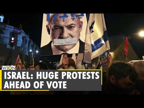 Israel Protests: Israelis demand Netanyahu's resignation
