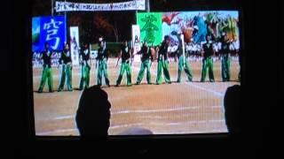 2010愛媛県立松山西運動会蒼龍