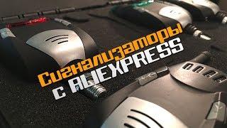Набор сигнализаторов поклевки с пейджером из Китая | обзор товара с Aliexpress