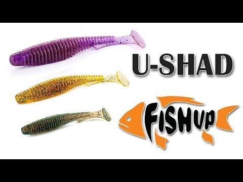 FISHUP U-SHAD - УНИВЕРСАЛЬНЫЙ СОЛДАТ. Подводная съемка. Приманки для ловли окуня, щуки, судака