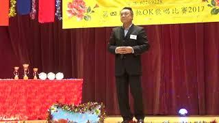 Publication Date: 2017-12-12 | Video Title: 參賽者11 黃耀南 一點燭光