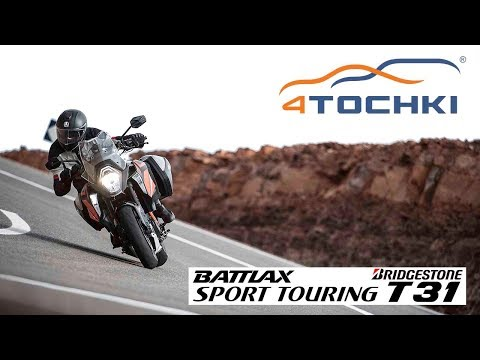 Мотошины Bridgestone Battlax Sport Touring T31