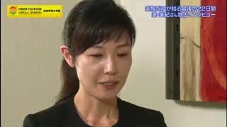 西城秀樹『坂上特番を24時間テレビ的にアレンジしてみた⁉︎』