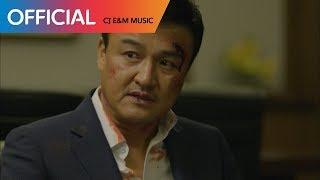 [나쁜녀석들 : 악의 도시 OST] 산체스, 진돗개 (Sanchez, Jindoggae) - Sunset MV