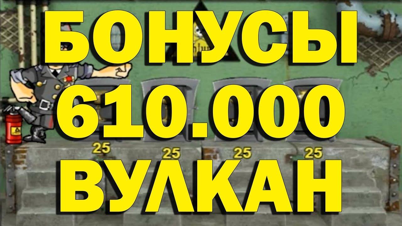 """Казино Вулкан  бонус """"Колесо Фортуны"""" приносит 320 000 рублей на Golden Sevens Deluxe"""