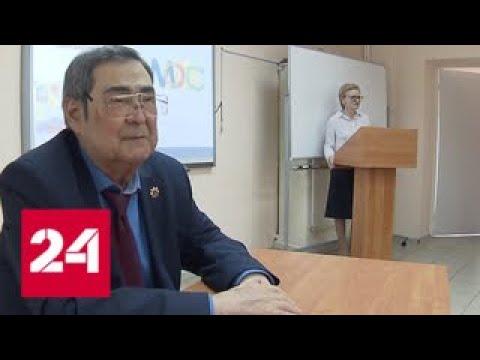 Ветеран российской политики: Аман Тулеев отмечает 75-летний юбилей - Россия 24
