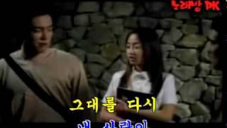 소주한잔(Karaoke/노래방) - 임창정