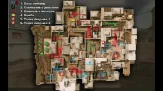 #4 Гайд по Варфейс - Как профессионально играть на карте переулки в игре Варфейс. Тактика Варфейс