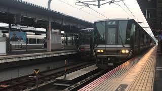 【レア!】宮原223系 東舞鶴行き  福知山発車!
