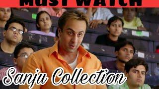 Sanju Movie Collection | Sanju | Ranbir Kapoor | Anushka Sharma