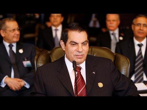 Tunisia's Ben Ali hospitalized for ''serious health crisis''