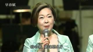 由紀さおり・安田祥子 - 早春賦