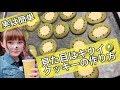 【簡単】キウイ模様のオシャレなアイスボックスクッキー♡クッキング