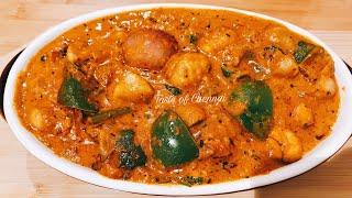Restaurant Style Mushroom Gravy in Tamil ~ Kadai Mushroom Recipe ~ Mushroom Masala Recipe in Tamil