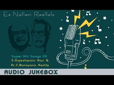 Super Hit Telugu Songs Of S Rajeshwara Rao & Dr.C. Narayana Reddy   Volume 2   Top 10 Hits Jukebox