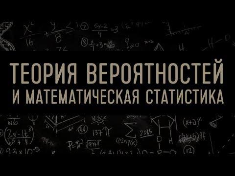 Теория вероятности. Математическая статистика. Лекция 5. Марковские случайные процессы