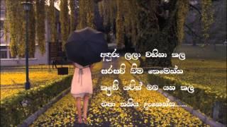 Hanthanata payana sanda - Amarasiri piris
