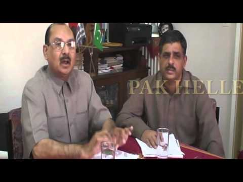 Pak Hellenic Urdu Tv Full Program Classes Greek Language Course with Syed Mohammad Jamil