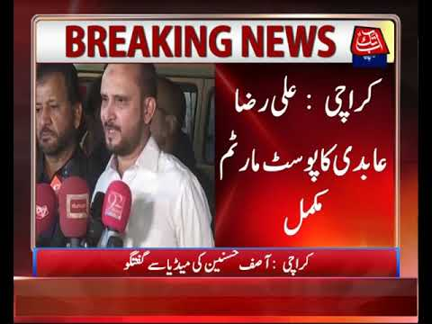 Karachi: Asif Husnain Talks to Media