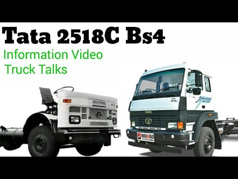 Tata 2518 C BS4 | SPECIFICATIONS | INFORMATION | COMPARISON | TRUCK TALKS
