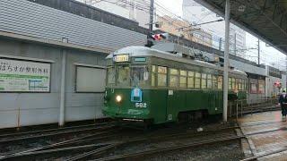 広島電鉄570形582号 広電西広島 発車