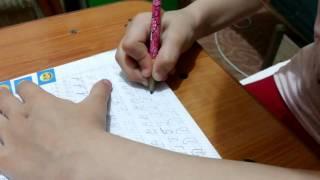 Как писать букву