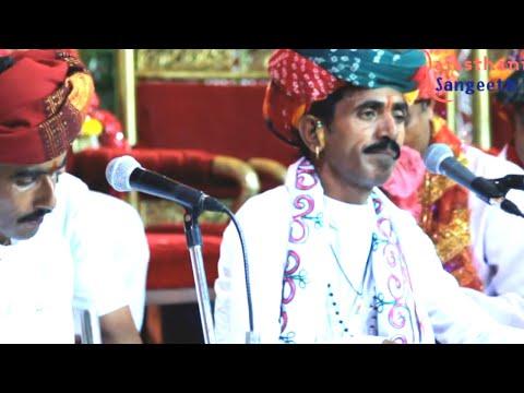 निम्बारामजी  भजन गायक (सिरोही वाले ) --Rajasthani ASLI  Songs --EXCLUSIVE