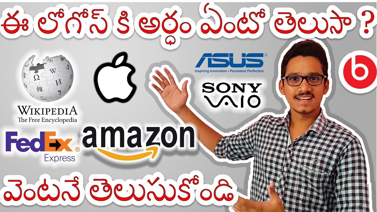 Original Meaning Of Famous Company Logos - Explained - Telugu - UdayTechTips
