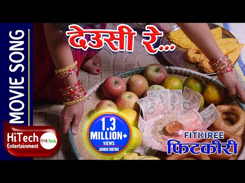 Deusi Re..Song - Nepali Movie