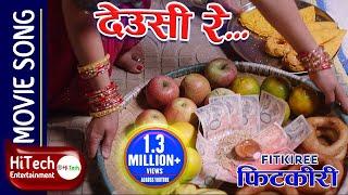 Deusi Re   Nepali Movie   FITKIREE   Tihar Song   Saugat Malla   Dharmendra Sewan   Nischal Basnet