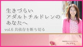 http://www.eri-ito.com/ 伊藤恵理カウンセリングルーム フェアリィ htt...