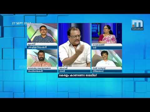 Will Kerala watch