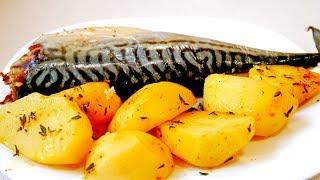 СКУМБРИЯ В ДУХОВКЕ / Рецепт запеченной скумбрии в духовке с картошкой / Baked Mackerel