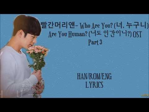 K-Pop Profile & Lyrics: Lyrics-Redhair Ann (Who Are You?) OST