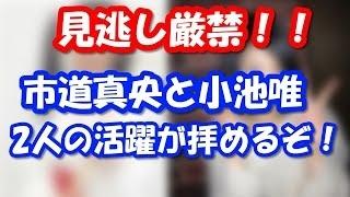 スーパー戦隊シリーズ放送2000回へ ゴーカイジャーの出演決定 について...